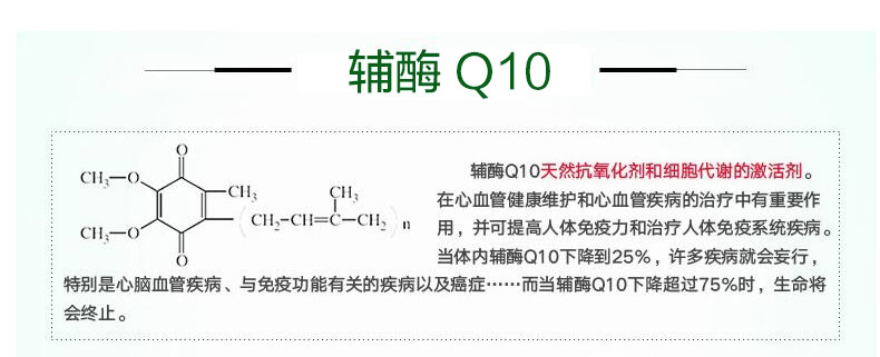 x_看图王_04.jpg