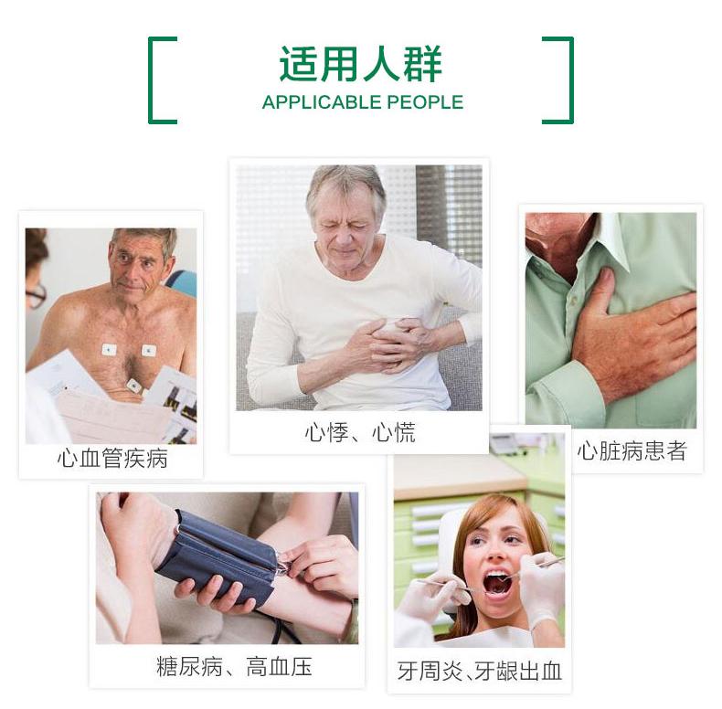 x_看图王_07.jpg