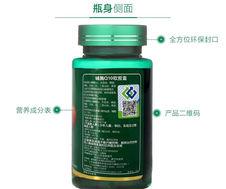 x_看图王_10.jpg