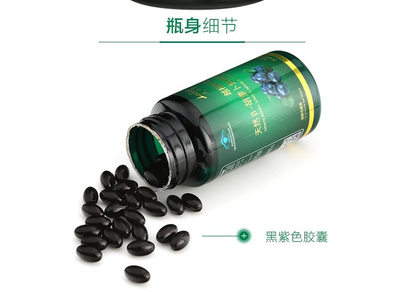 x_看图王_11.jpg