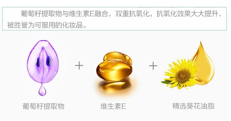x_看图王_03.jpg