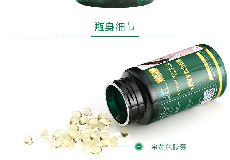 x_看图王_09.jpg