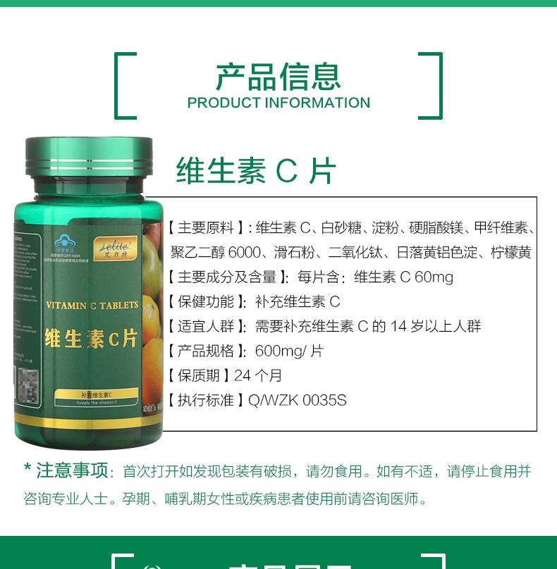 x_看图王_06.jpg