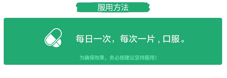 x_看图王_02.jpg