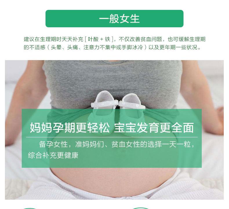 x_看图王_05.jpg