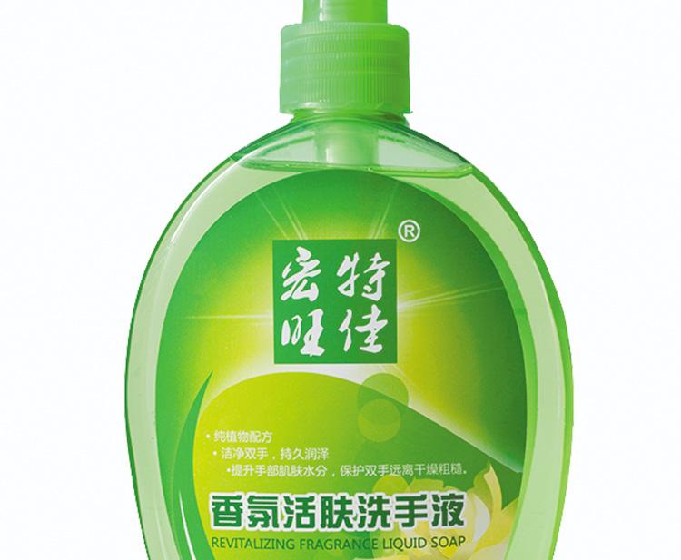洗手液详情页图片-拷贝_08.jpg
