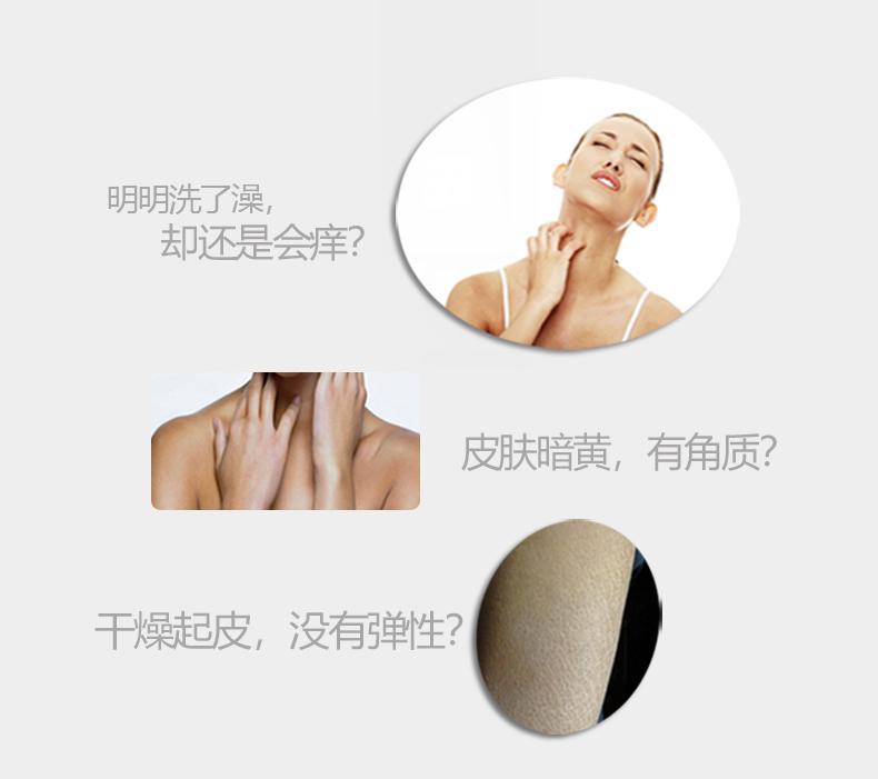 灵芝沐浴露-详情页_05.jpg