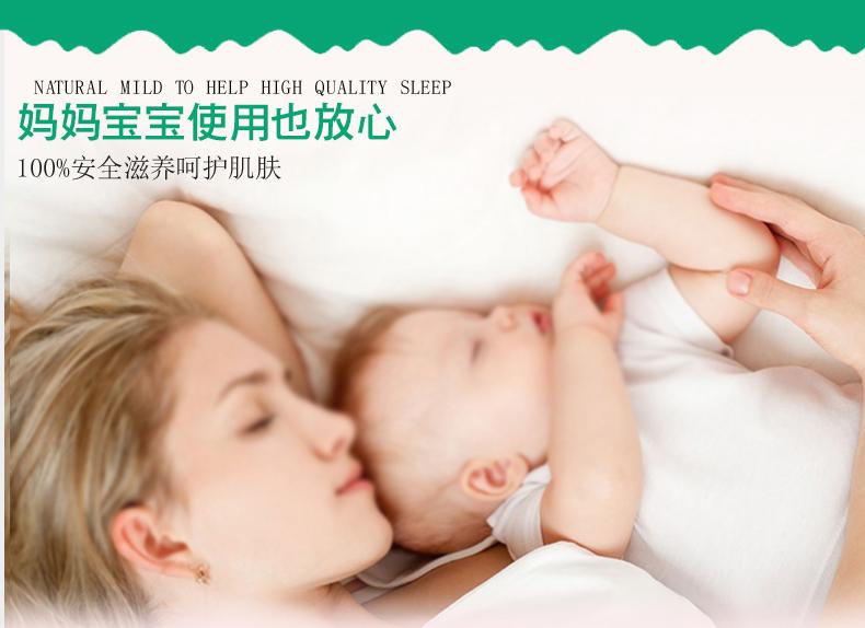 灵芝沐浴露-详情页_10.jpg