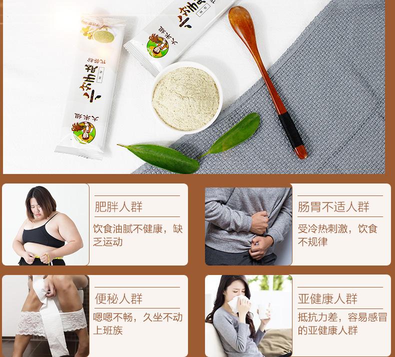 带菜粉_04.jpg