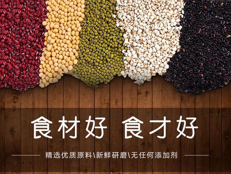 带菜粉_07_01.jpg