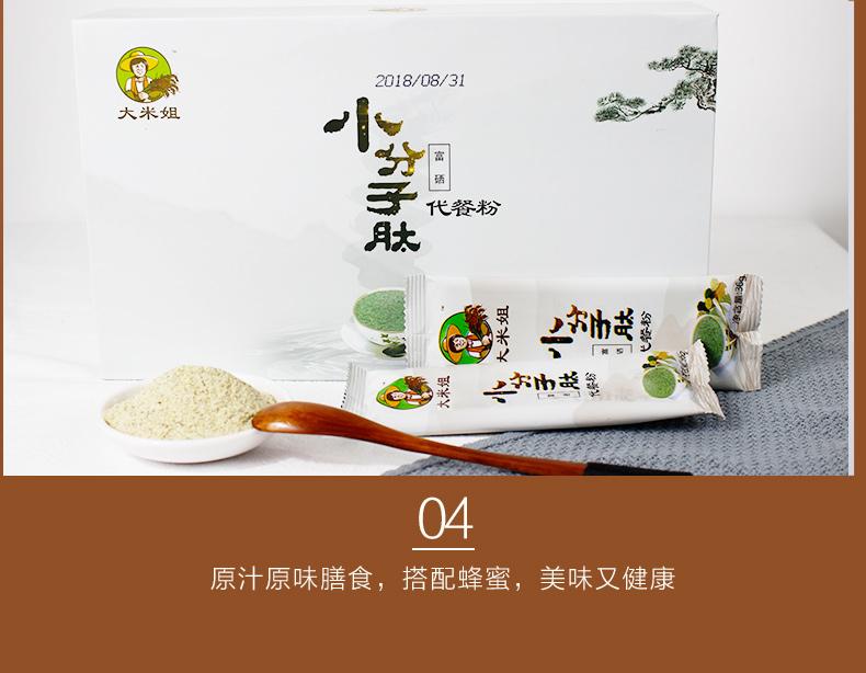 带菜粉_14.jpg