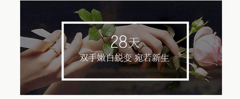 护手霜_10.jpg