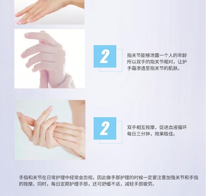 玻尿酸滋润护手霜--详情页_08.jpg