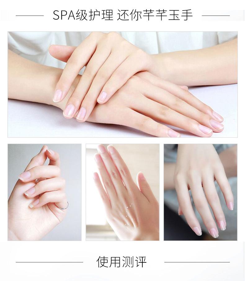 护手霜-玻尿酸_10.jpg