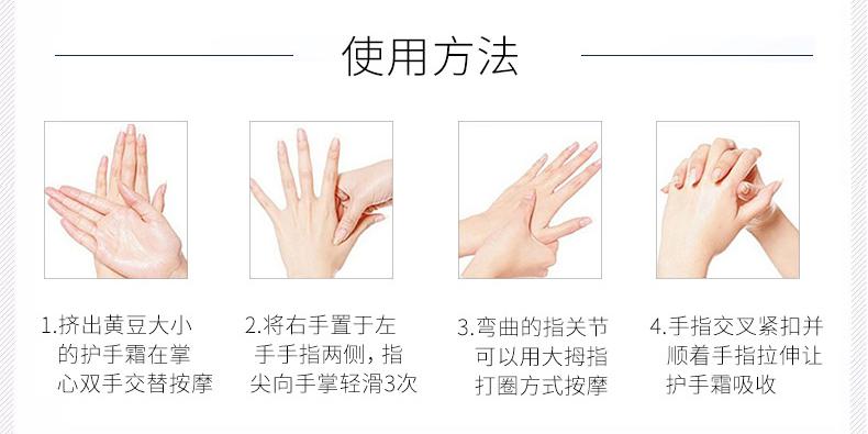 护手霜-玻尿酸_12.jpg