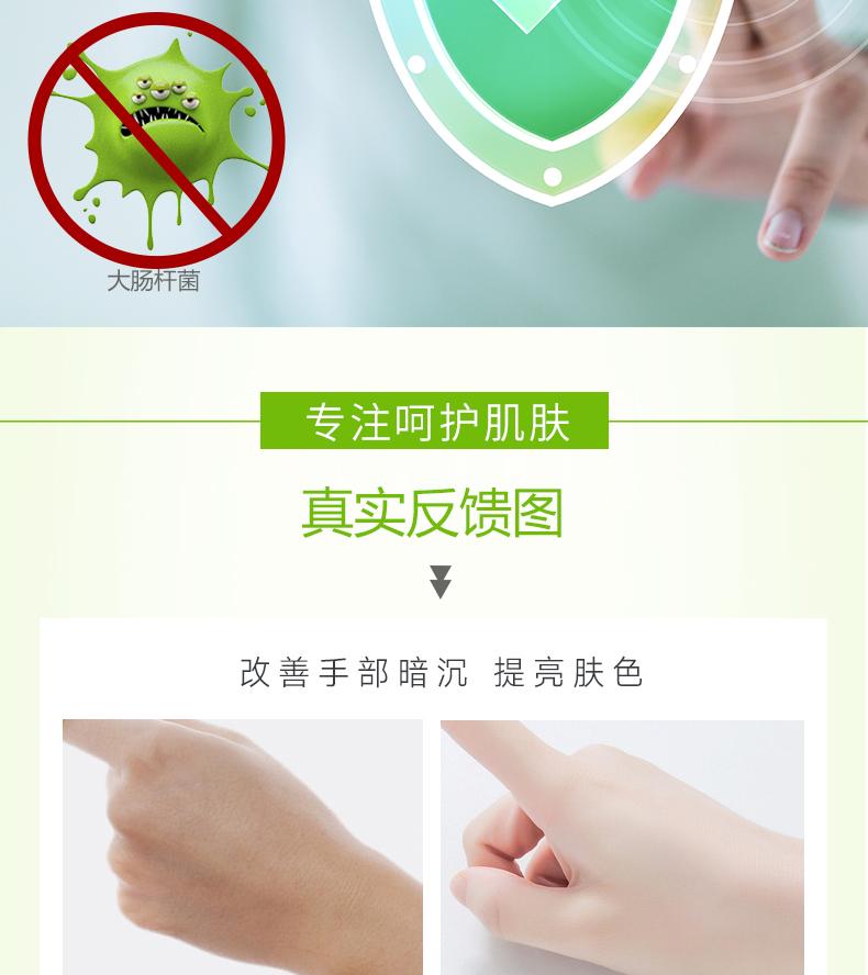 芦荟胶电商详情页模板_07.jpg