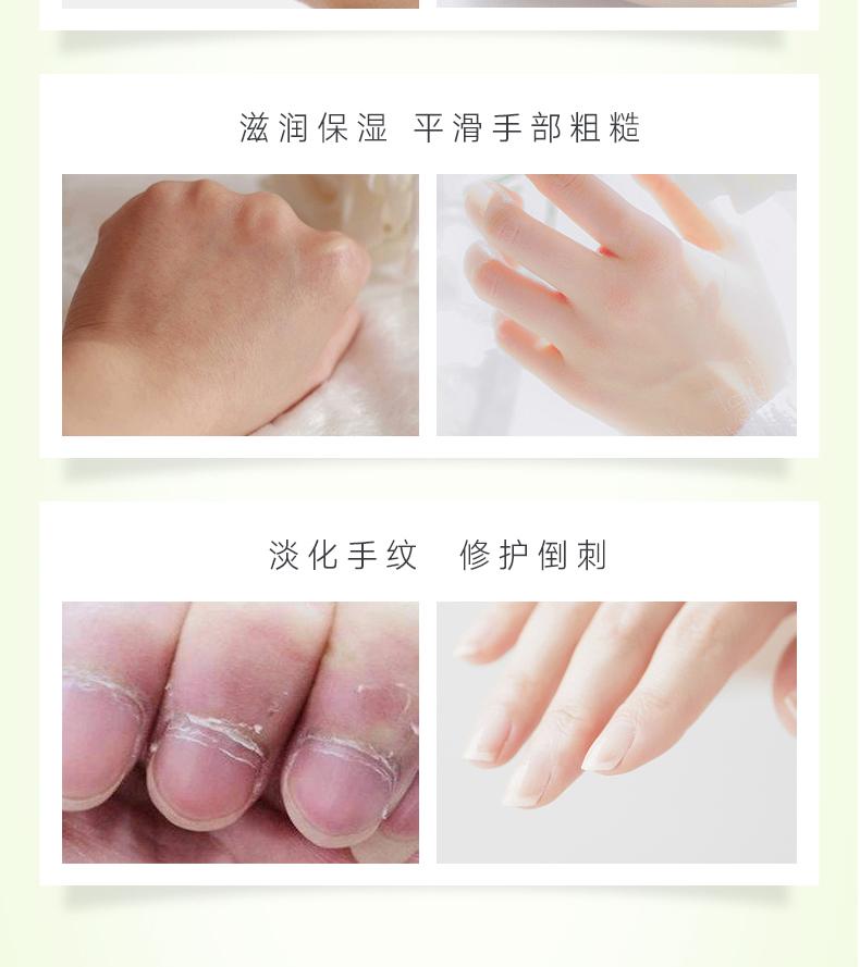 芦荟胶电商详情页模板_08.jpg