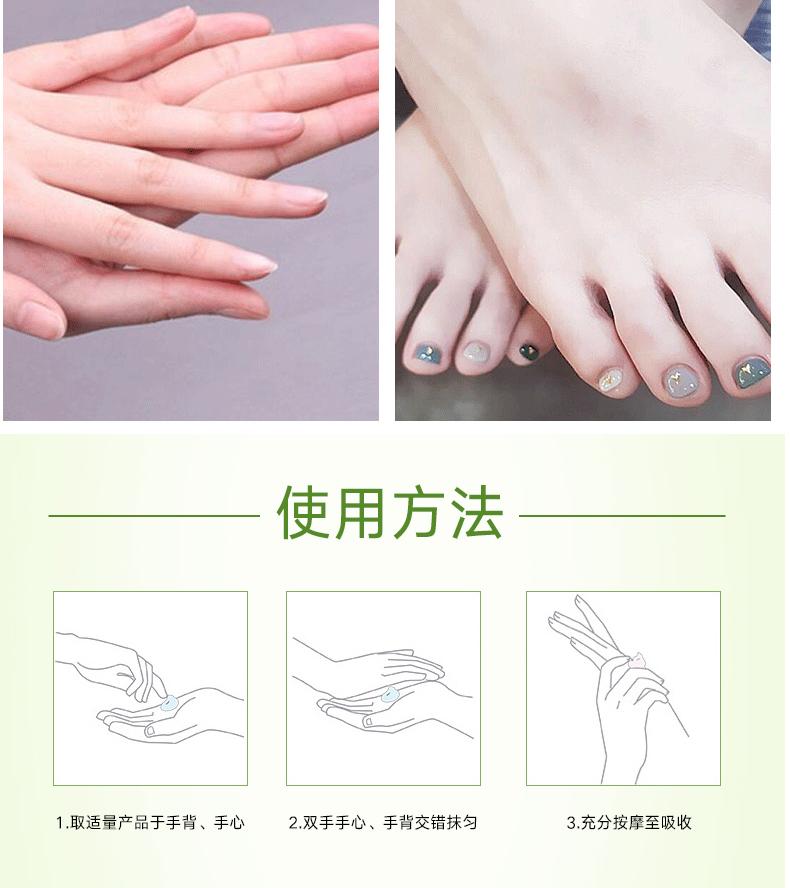 芦荟胶电商详情页模板_10.jpg